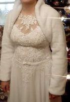 Sprzedam Suknię Ślubną Karoline 40