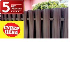 Забор из металлических штакет, евроштакетник