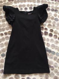 Tsega M / L трикотажне плаття сукня платье