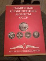 Рубли юбилейные СССР лот 430гр за все монеты на первом фото .