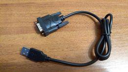 Кабель адаптер USB - COM (RS232, Serial) чип CH-340