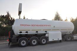 LPG Полуприцеп Газовоз