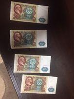 100 рублей 1991 год