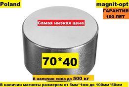 70х40 магнит неодимовый (45х25 55х25 60х30 70х30 50х20 50х30 70х60