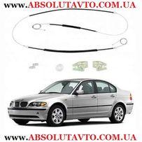 Ремкомплект стеклоподъемника BMW E46 БМВ Е46 bmw бмв стеклоподъемник