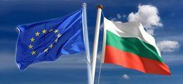 Бизнес на продажу в Болгарии - 300 бизнеса