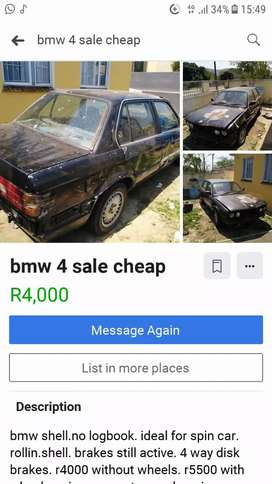 bmw shell cheap