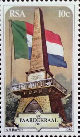 ZAR MNH STAMP 1880 TO 1980 PAARDEKRAAL ANNIVERSARY WITH TRANSVAAL
