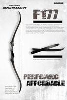 Junxing F177 Лук для стрельбы