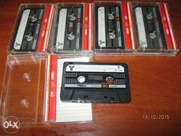 Продам аудиокассету.