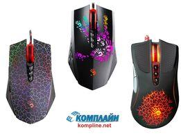 Мышь игровая A4Tech BLOODY V3/4/5M