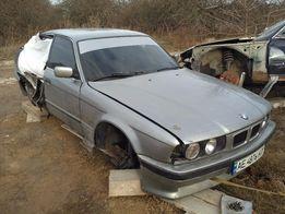 BMW E34 по частям
