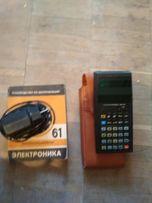Калькулятор електроника 61