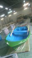 łódź łódka wędkarska