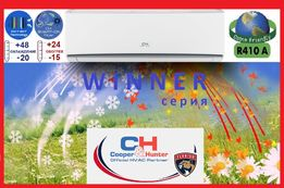 Кондиционер Cooper Hunter CH-S09FTX5 Winner Inverter A++