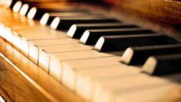 Уроки игры на фортепиано, частные уроки музыки