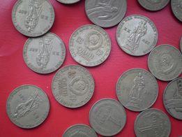 рубль юбилейный ссср рубль монета