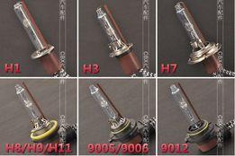 Лампы CBX CL с колбами Philips UV (с фильтром ультрафиолетовых лучей)