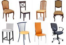 Ремонт деревянных и офисных стульев. Перетяжка стульев
