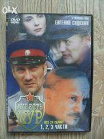 2 DVD-диска с фильмами Мур есть мур, Секретная служба его величества