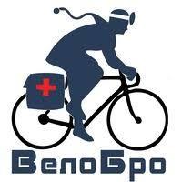 Допоможу з ремонтом велосипедів( велоремонт, ремонт велосипедів)