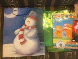Большой подарочный пакет