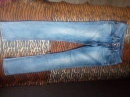spodnie jeans rozmiar 28/38