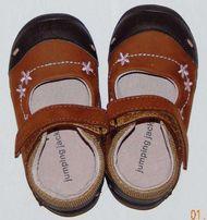 Туфельки для девочки Jumping Jacks
