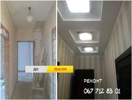 Потолки, откосы, укладка - кафель, ламинат - ремонт квартир