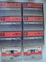 продам аудио кассету полимерфото мк-60-6