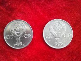Юбилейные монеты СССР 1 рубль 30 лет Победы в ВОВ