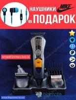 ПОДАРОК.Триммер,тример для бороды,машинка для стрижки,MP-5580,для носа