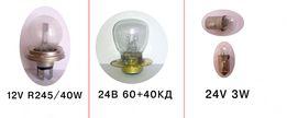 Лампочки автомобильные СССР