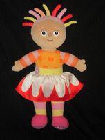 Upsy Daisy lalka maskotka interaktywna Dobranocny ogród - duża 35 cm