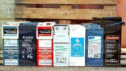 Гелевые аккумуляторы 100Ah - 125Ah тяговые AGM GEL для котла лодки UPS