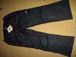 Новые мужские лыжные штаны, Германия