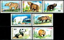 Монголия 1989 - медведи - MNH XF - полная серия в люксе