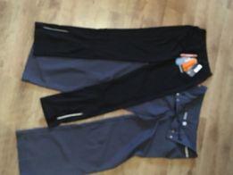 Spodnie sportowe nowe