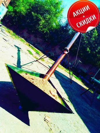 Шнековый погрузчик, винтовой конвейер, транспортер для зерна 130, 10 м