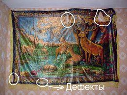 Продам ковер с оленями СССР - Родом из детства.