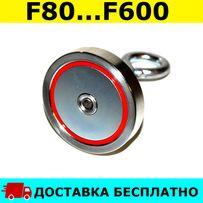 【ПОИСКОВЫЙ МАГНИТ】+ТРОС подарок+ РЕДМАГ Тритон ⨀⨀ неодимовый F80-F600