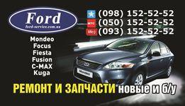 Форд Фиеста 2014г седан разборка запчвсть Киев