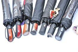 Мужские зонты полуавтомат, антиветер разные ручки мужской зонт