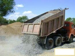 Песок, щебень, отсев, камень, Пісок відсів щебінь камінь земля