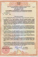 Провод Запорожского Завода ВВГ-П 3 Х 1.5