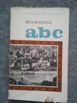 Zdanowski, Belgradzkie ABC, 1966, fotografia, podróże