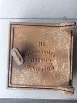 Дверка для печки чугунная