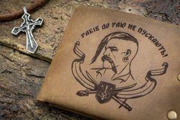 Мужской кошелек портмоне из натуральной кожи, проект татунакоже