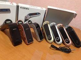 Bluetooth FM модуляторы CARG6,CARG7 ELIT с MP3 CD,USB,AUX .