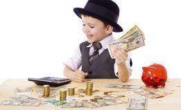 Гроші, деньги, займ, кредит, позика на ВАШІ ЦІЛІ! Найвигідніші умови